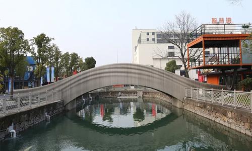 Cầu bê tông in 3D làm theo mẫu cầu An Tế tại Thượng Hải, Trung Quốc. Ảnh: CNN.